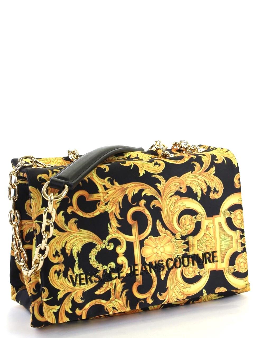 Crossbody Bags Versace Jeans - 652 E1VWABT2 71885