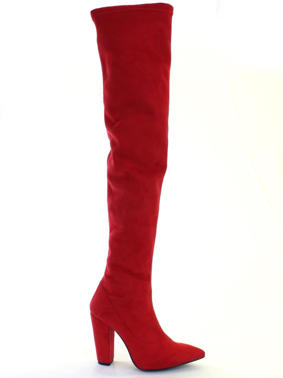 Heel Boots Sahoco - 569 SH1703008S